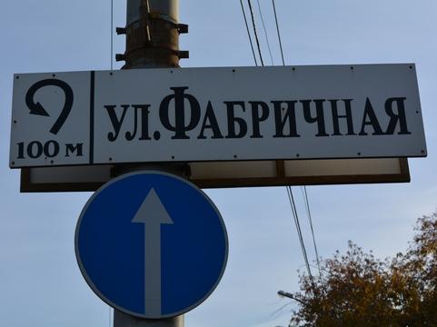 Всауне «Парадиз» задержали проституток исутенерш
