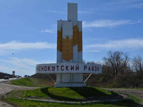 ВКраснокутском районе ребенка убило током. Возбуждено уголовное дело
