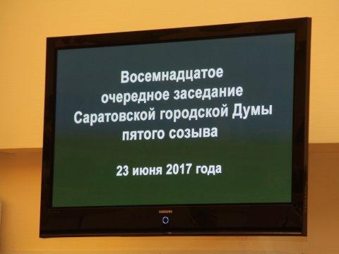 Народные избранники согласились передать вобласть 38 комплексов фиксации нарушений ПДД