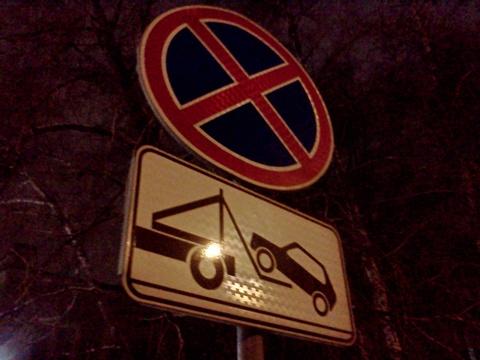 Снесший дорожный знак шофёр попал в поликлинику