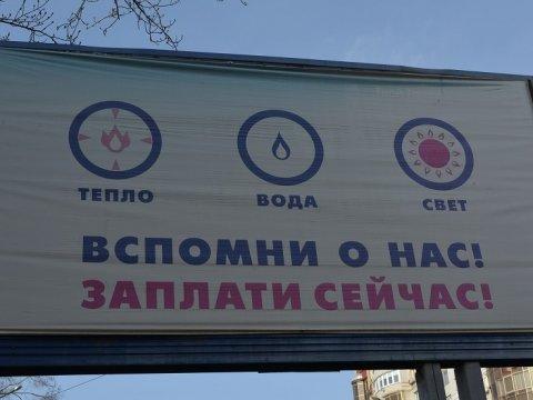 Тарифы ЖКХ в РФ с1июля возрастут всреднем на4%