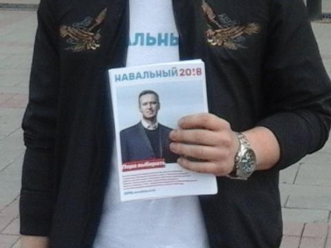 Актив Навального в областях составляют сторонники «майдана»