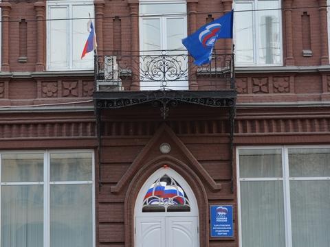Саратовские единороссы подали списки кандидатов в избирком
