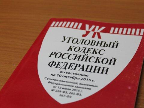 Сотрудницу саратовского Госархива осудят захалатность ценой в млрд руб.