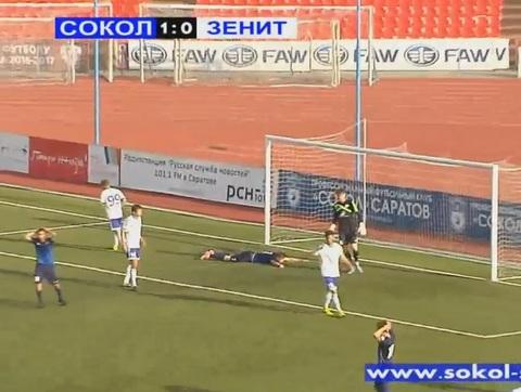«Сокол» дома одержал победу 1-ый матч Кубка РФ пофутболу