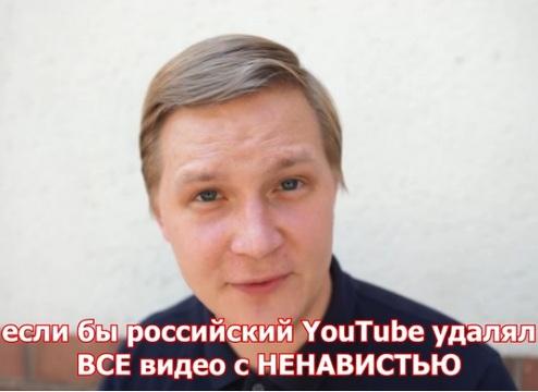 Видеоблогер kamikadzedead обвинил YouTube вблокировке оппозиционных видео иканалов
