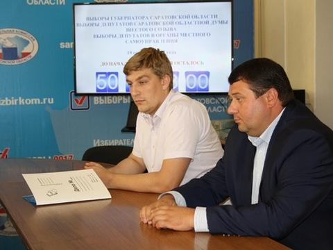 Выборы Саратовского губернатора. Первым документы на регистрацию подал кандидат ЛПДР
