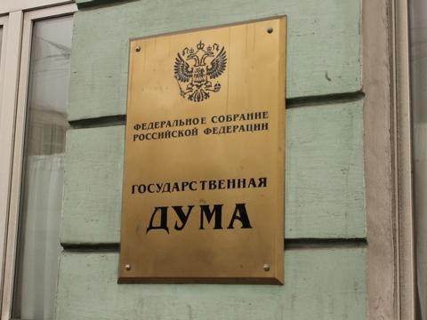 Государственной думе посоветовали разрешить подросткам с14 лет заниматься бизнесом