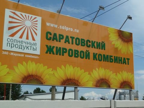 «ЮгРуси» и«Солнечные продукты» остановили переговоры обобъединении