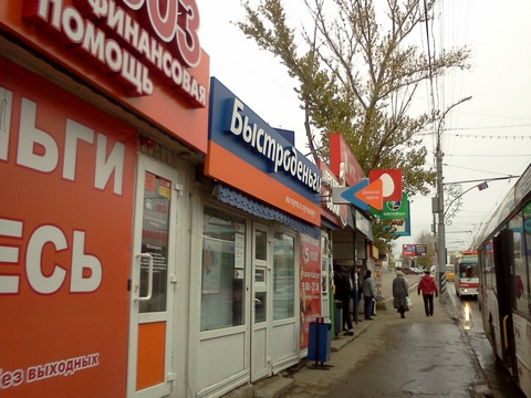 Объем выдачи ипотеки вСаратовской области увеличился на15%