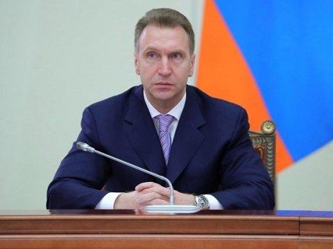 Вице-премьер Игорь Шувалов: «Крипторубль должен существовать»