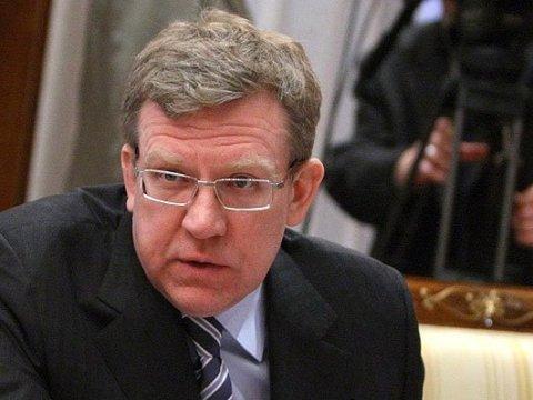 Алексей Кудрин раскрыл часть подготовленной имстратегии развития РФ