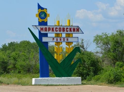 ВВеселовском районе Ростовской области сняли карантин поафриканской чуме свиней