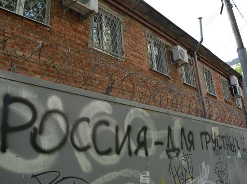 Москва, Санкт-Петербург иКрым стали самыми счастливыми в РФ