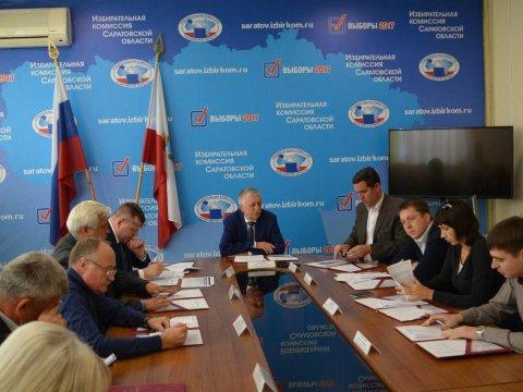 ВСаратове отправили вотставку глав всех ТИКов