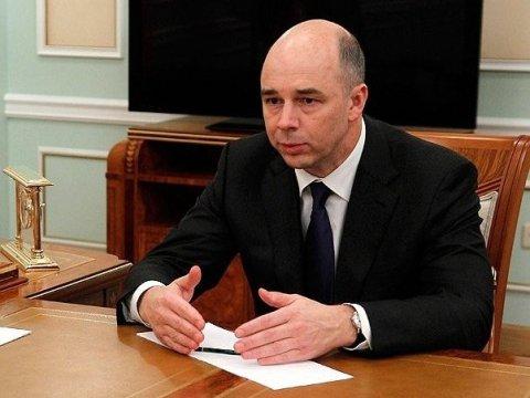 Силуанов: Реструктуризация бюджетных кредитов понизит нагрузку нарегионы на428 млрд руб