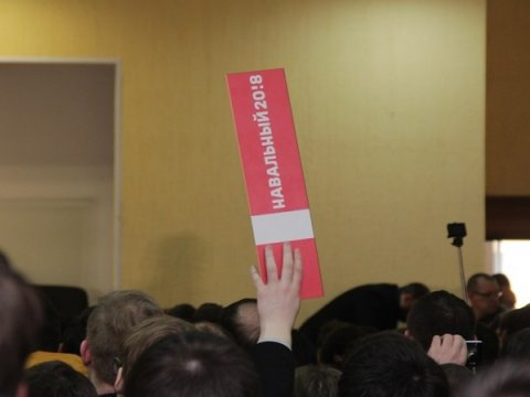 Намитинг Навального вОренбурге пришли около 600 человек