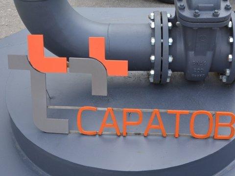 Объекты Саратовского филиала «Т Плюс» проверяются на готовность к работе в отопсезон