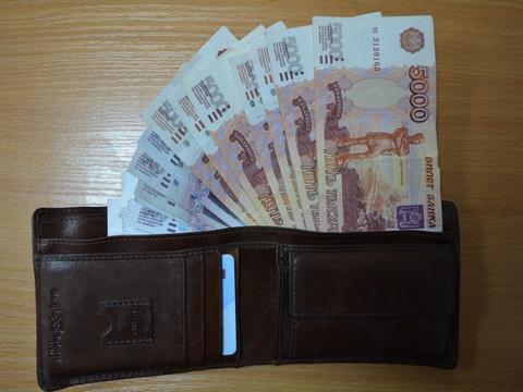 Саратовский «Ролекс» выплатил прошлогодний долг по заработной плате уволенным работникам