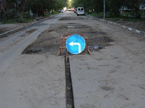 Красноярск занял 13 место врейтинге качества дорог