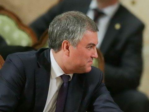 Володин утвердил перераспределение курируемых его замами комитетов Думы