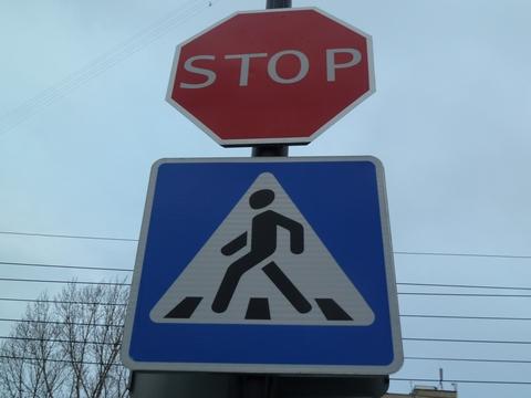 Заполчаса напроспекте 50 лет Октября пострадали три пешехода