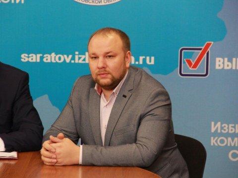 Место Павла Точилкина визбиркоме Саратовской области займет бывший чиновник