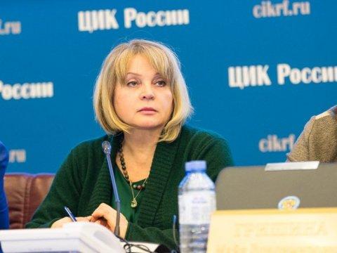 ЦИК одобрила кандидата Владимира Писарюка надолжность руководителя саратовского избиркома