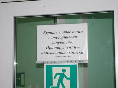 Жители России дали оценку системе здравоохранения вгосударстве