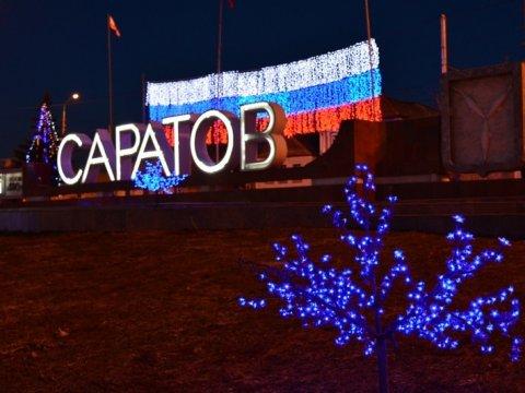Воронеж признали одним изсамых бюджетных городов для новогоднего отдыха