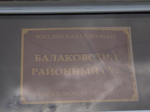 Прокуроры добились выплаты долга по заработной плате в5,6 млн. компанией-банкротом