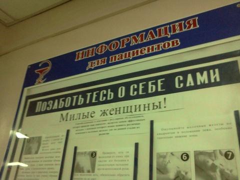 Саратовские следователи заинтересовались информацией опродаже ребенка вВольске