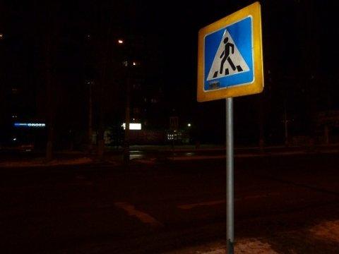 ВСаратове наСокурском тракте пешеход попал под колеса «Лады Ларгус»
