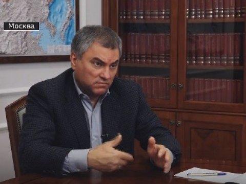 Спикер Государственной думы перечислит 10 млн руб. настроительство многоквартирного дома вЕлшанке