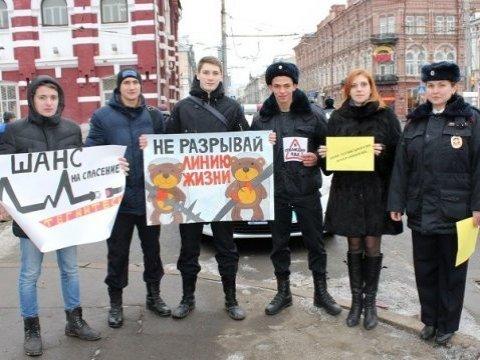 Усть-Катав присоединился какции «Пристегнись Россия»