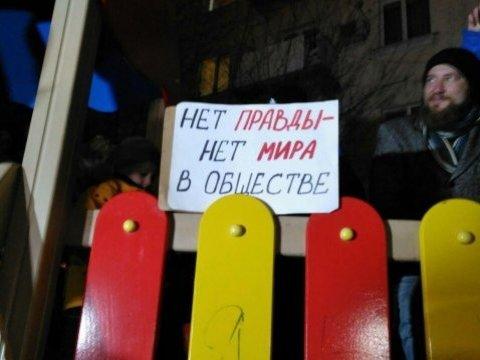 Мэрия Саратова отказала сторонникам Навального впроведении митинга сего участием