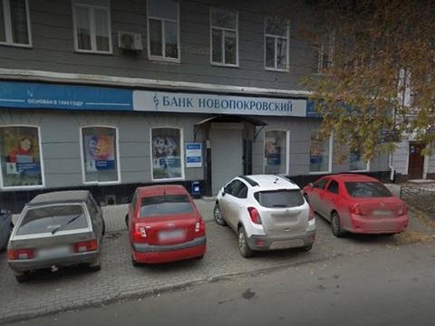 ЦБотозвал лицензию умосковского банка «Евростандарт»