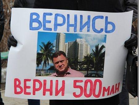 ВСаратове осуждены фигуранты «дела Прокопенко»