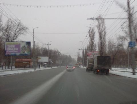 Cотрудники экстренных служб предупреждают белгородцев осильном ветре, снеге игололедице