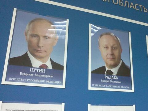 Опрос: отработы Путина зависят как экономические успехи, так ипроблемы