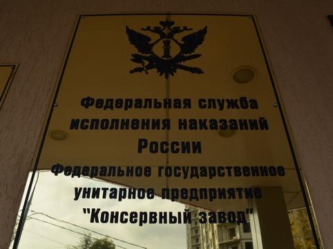 Генеральная прокуратура направила дело саратовского экс-министра всуд