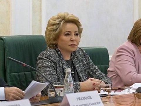 Матвиенко поручает любому сенатору зарегистрировать региональный бренд