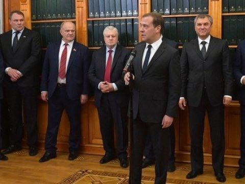 2018 год будет несамым лёгким— Медведев