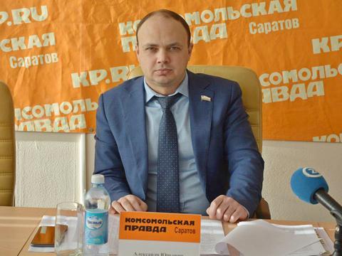 Объем госдолга Саратовской области составляет 50 млрд