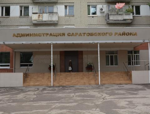 ВСаратовской области попредставлению прокуратуры прекращены полномочия председателя собрания депутатов