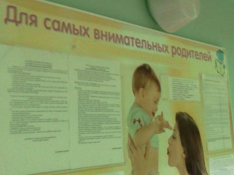 ВХвалынске мать оставила годовалую дочь незнакомой женщине