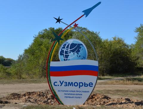 ВСаратовской области изнасиловали и живьем  сожгли 52-летнюю женщину