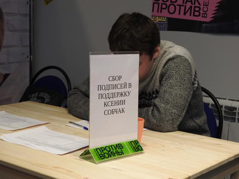 Собчак собрала нужное число подписей для регистрации навыборах