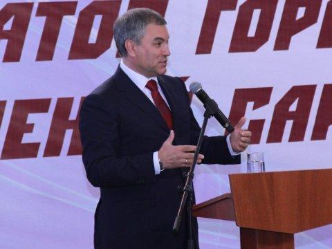 1-ый экономический форум вСаратове пройдёт ссамого начала марта
