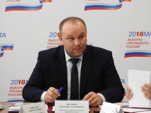 Писарюк рассказал о запланированных нарушениях на модельном избирательном участке